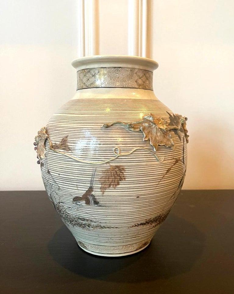 Japanese Porcelain Vase with Relief Surface Makuzu Kozan In Good Condition For Sale In Atlanta, GA