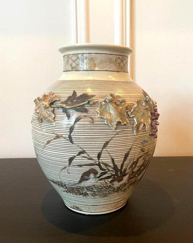 Late 19th Century Japanese Porcelain Vase with Relief Surface Makuzu Kozan For Sale