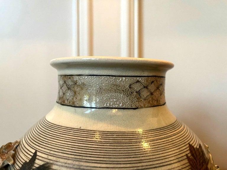 Japanese Porcelain Vase with Relief Surface Makuzu Kozan For Sale 3