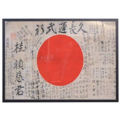 Japanese Prayer Flag, circa 1940