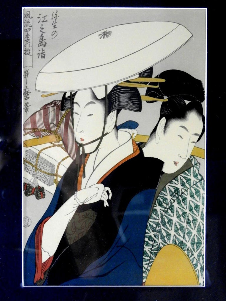 Collection of four paintings within which are framed Japanese prints painted on silk, originals from the period 1880-1890. The frames are in washed and carved wood so as to resemble bamboo, this particular process is called