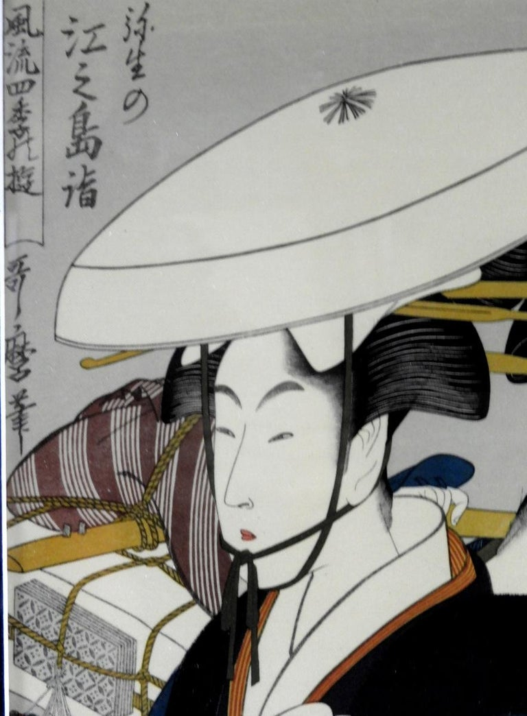 Carved Japanese Prints on Silk Set of 4 with