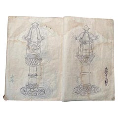 Japanese Rare Antique Garden Kasuga Lantern Book 19th Century