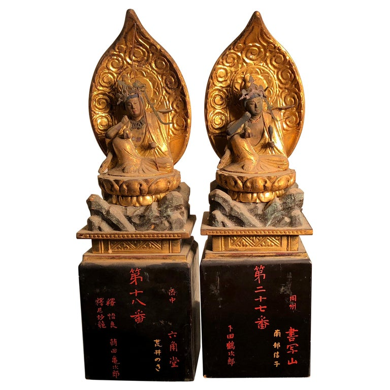 Japanese Rare Pair of Protection Nyoirin Kanon Protectors of Mankind For Sale