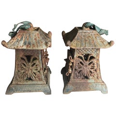 "Japanese Rare Pair Old ""Butterfly"" Flower Garden Lanterns"
