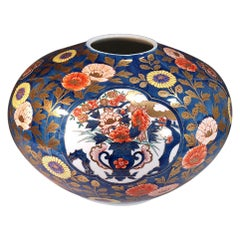 Japanese Blue Gold Porcelain Vase by Contemporary Master Artist