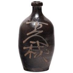 Japanese Sake Bottle, circa 1900