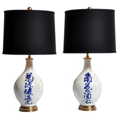 Japanese Sake Bottles Converted to Lamps