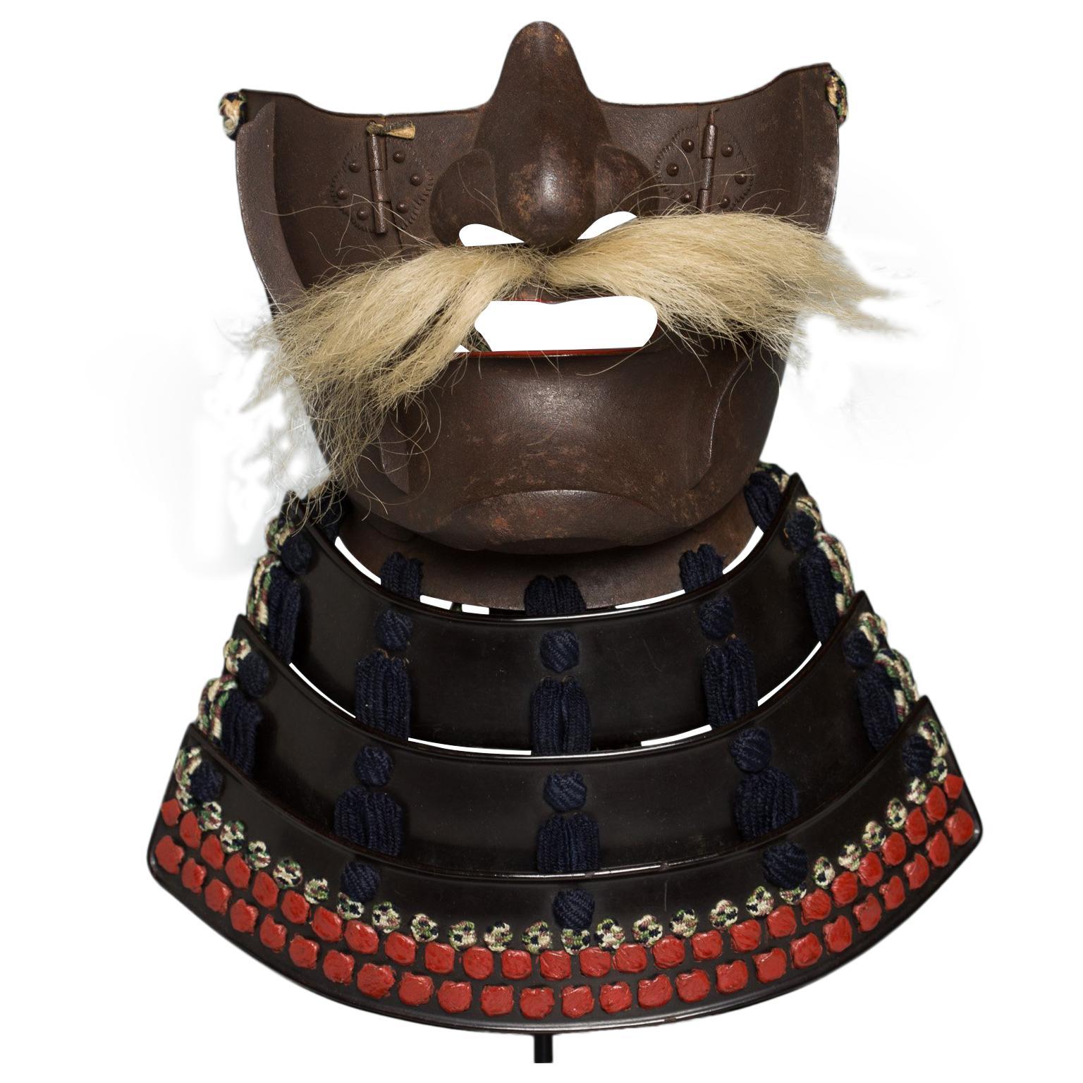 Japanese Samurai Mask 'Menpo', Myōchin School, 18th Century