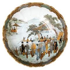 Japanese Satsuma Bowl