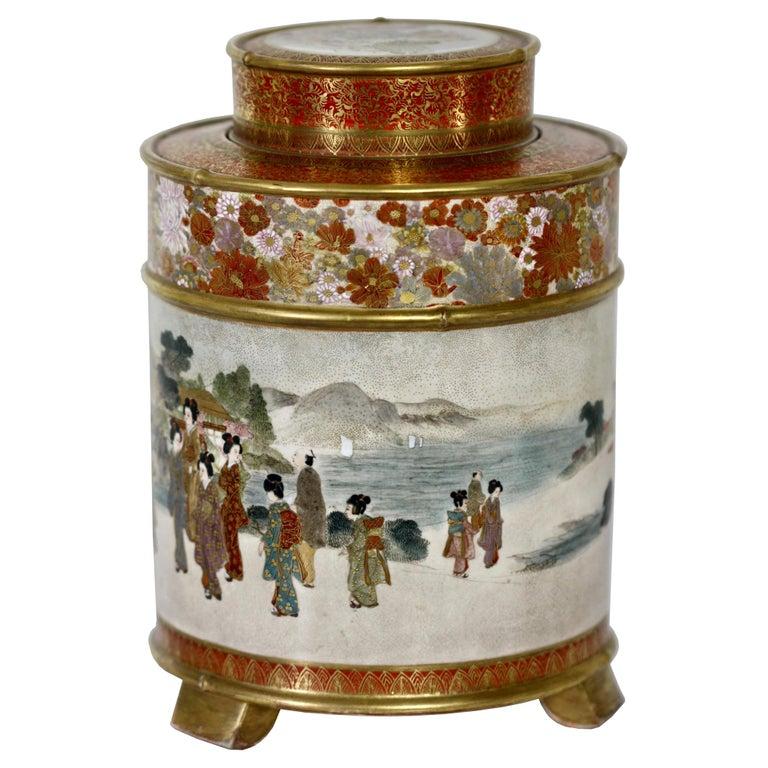 Japanese Satsuma Cylindrical Koro and Cover, Signed Gyokuzan, Meiji Period For Sale