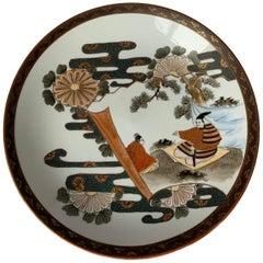 Japanese Satsuma Decorative Plate