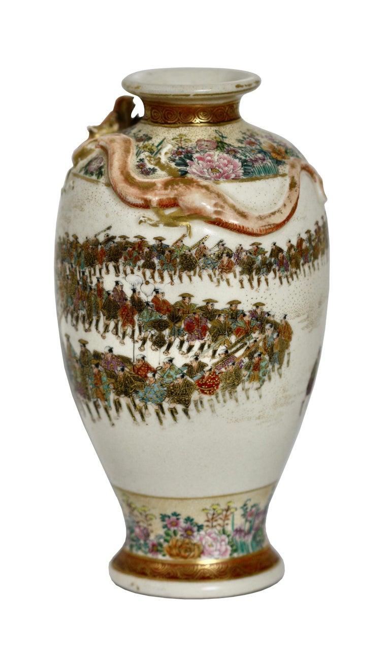 Ceramic Japanese Satsuma Earthenware Vase, Meiji Period For Sale
