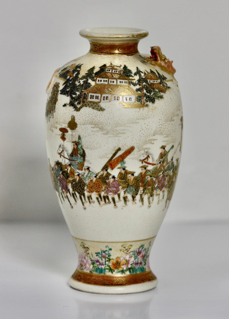 Japanese Satsuma Earthenware Vase, Meiji Period For Sale 1