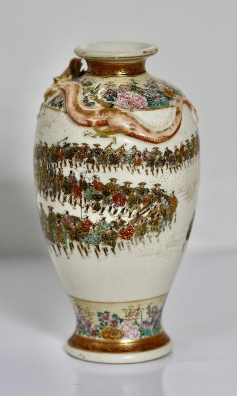 Japanese Satsuma Earthenware Vase, Meiji Period For Sale 2