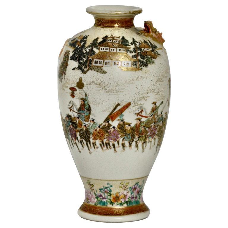 Japanese Satsuma Earthenware Vase, Meiji Period For Sale