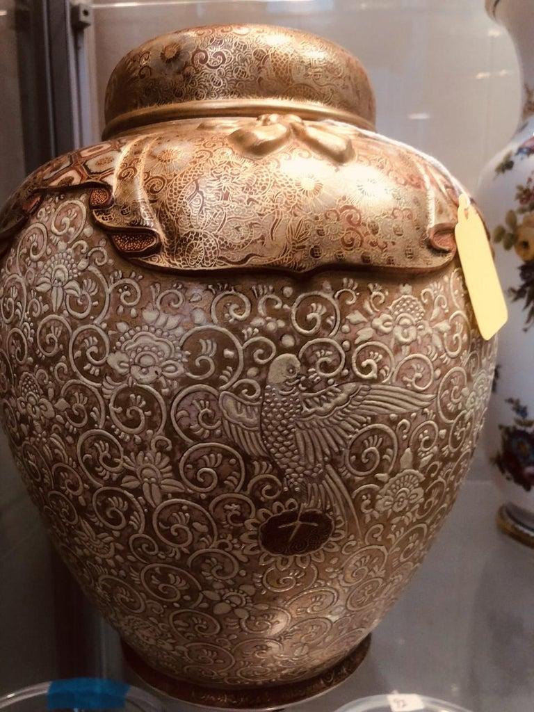 Japanese Satsuma Jar and Cover, Shuzan, Meiji For Sale 5