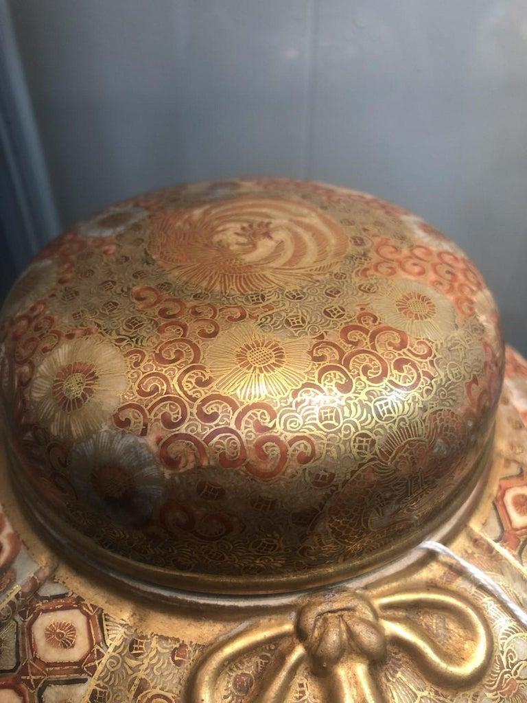 Japanese Satsuma Jar and Cover, Shuzan, Meiji For Sale 3