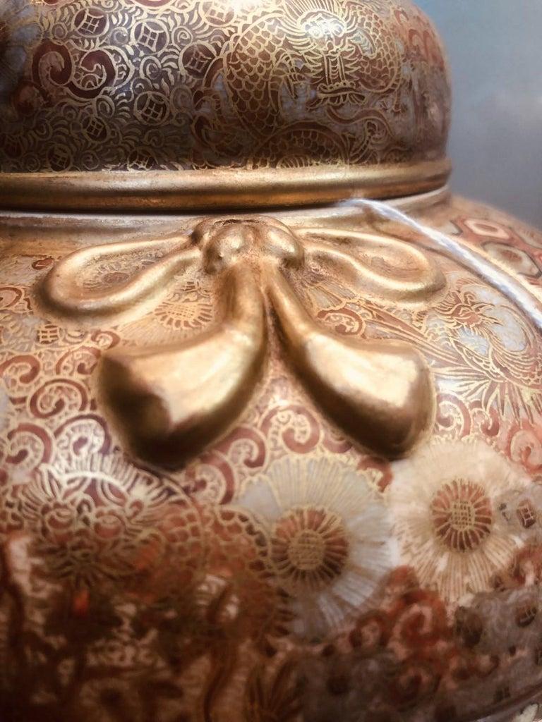Japanese Satsuma Jar and Cover, Shuzan, Meiji For Sale 4
