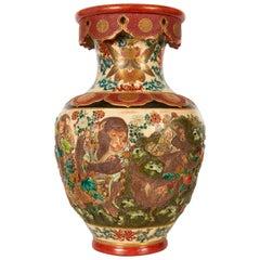 Japanese Satsuma Kyotoware Monkey Vase