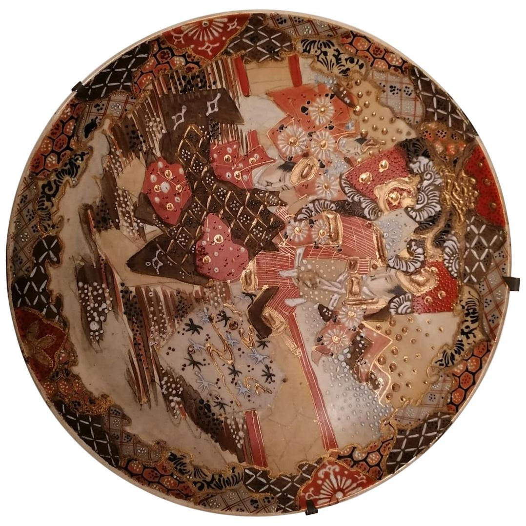 Japanese Satsuma Plate Hand Painted Dish, Meiji Period