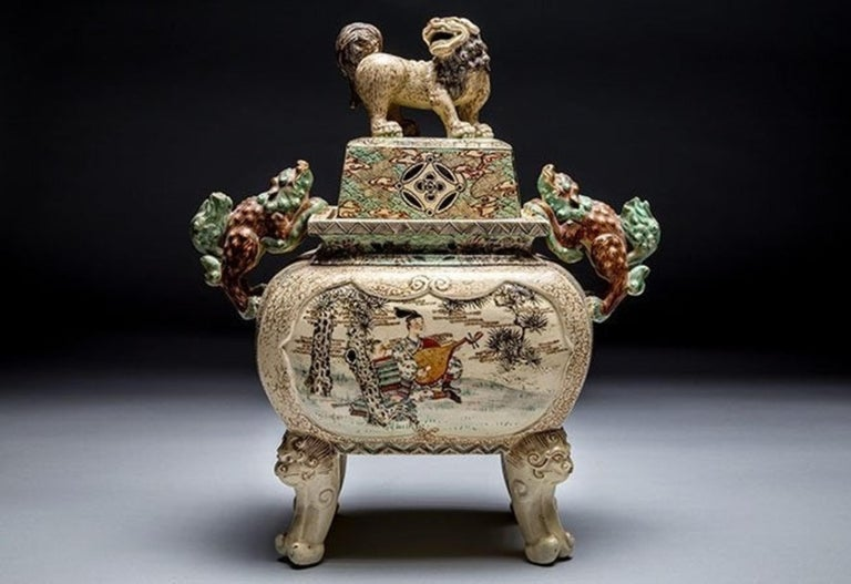 Japanese Satsuma Style Censer and Cover, Late 19th Century For Sale 1