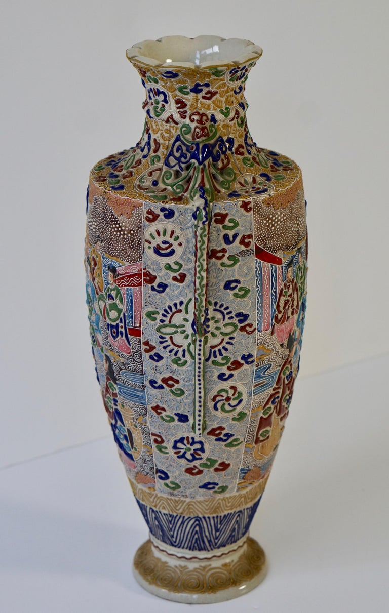 20th Century Japanese Satsuma Vase with Figures For Sale