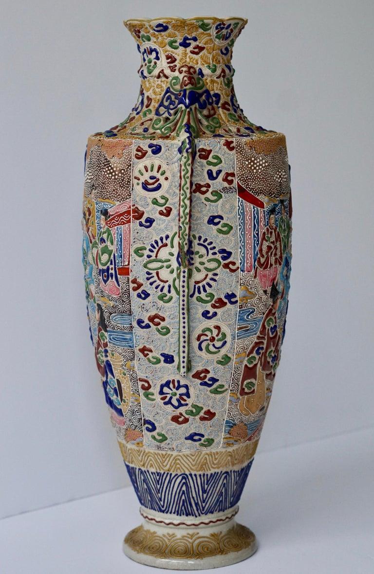 Ceramic Japanese Satsuma Vase with Figures For Sale