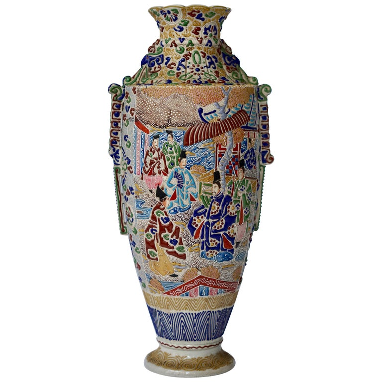 Japanese Satsuma Vase with Figures For Sale