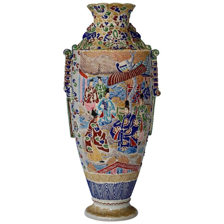 Satsuma vase japanese Satsuma Pottery