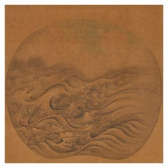 Japanese Scroll Painting, circa 1700, Rough Waves