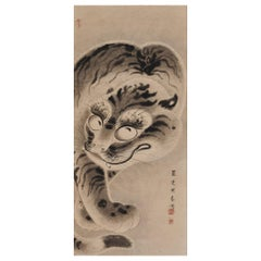 Japanese Scroll Painting, Nagasaki Tiger by Hirowatari Koshu
