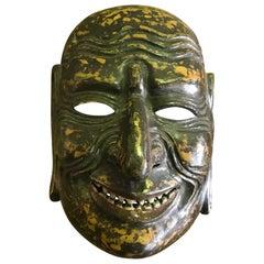 Japanese Signed Gigaku Noh Theater Meiji Mask of Taikofu the Elderly Widower