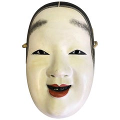 Japanese Signed Okame Ko-omote Noh Theater Mask