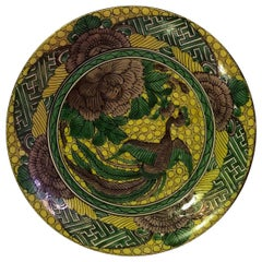 Japanese Signed Polychrome Ceramic Pottery Plate, Showa Period