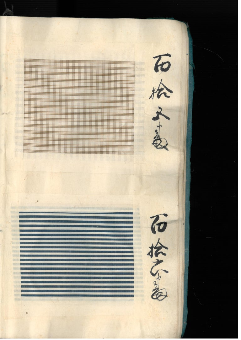 Japanese Silk Textile Swatch Book 'Late 19th Century', Book In Good Condition For Sale In North Yorkshire, GB
