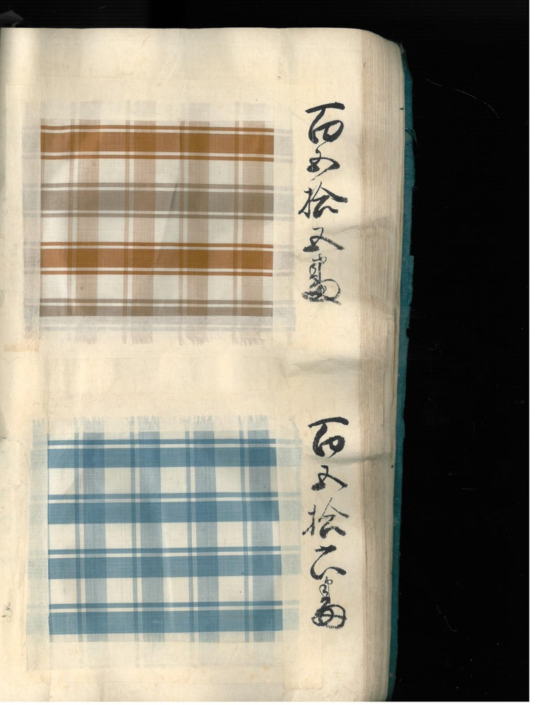 Japanese Silk Textile Swatch Book 'Late 19th Century', Book For Sale 2
