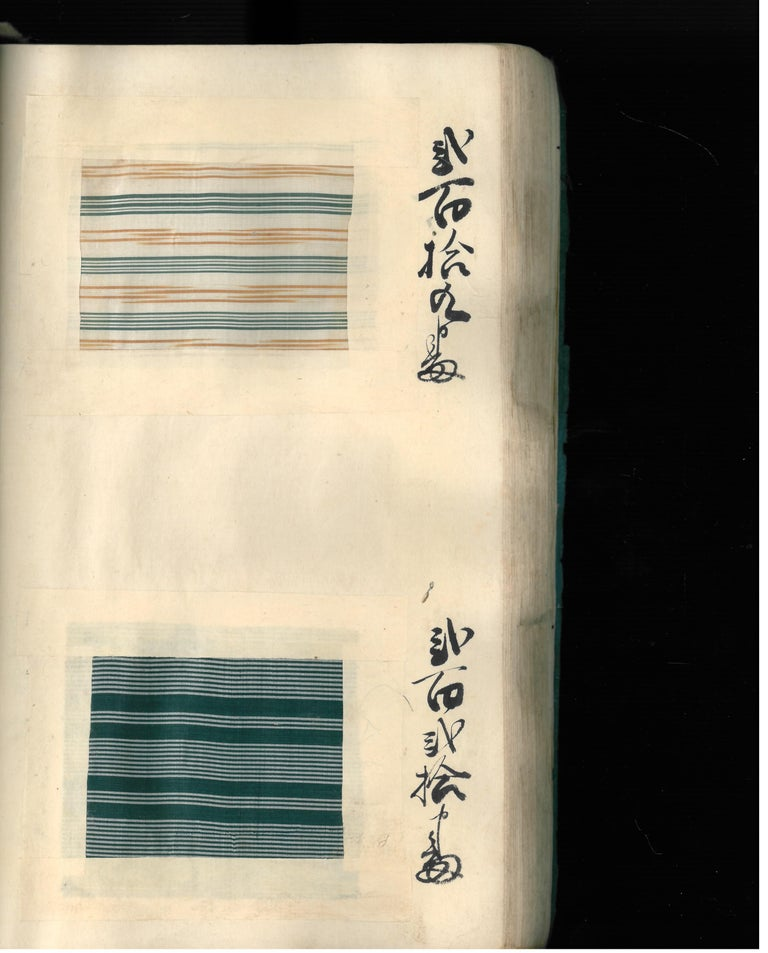 Japanese Silk Textile Swatch Book 'Late 19th Century', Book For Sale 3