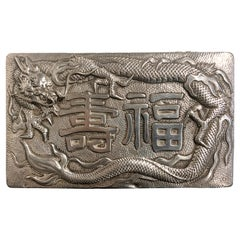 Japanese Silver Clad Hardwood Box with Dragon, Meiji Period, Japan
