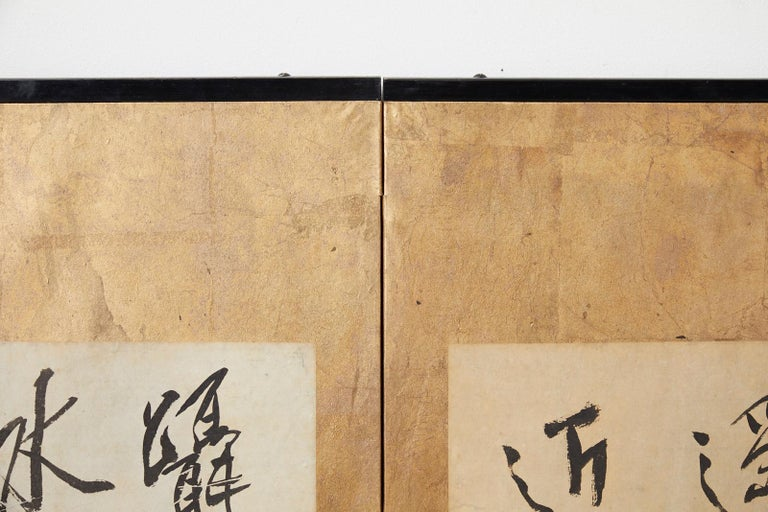 Japanese Six Panel Screen Chinese Callilgraphy Over Gilt For Sale 7