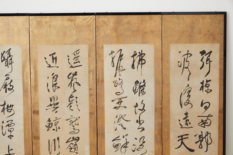 Japanese Six Panel Screen Chinese Callilgraphy Over Gilt For Sale 8
