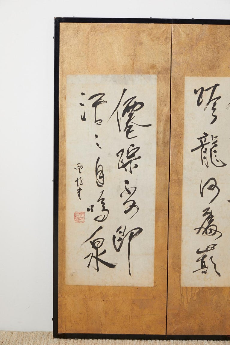 Meiji Japanese Six Panel Screen Chinese Callilgraphy Over Gilt For Sale