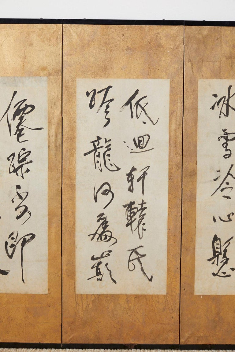 Ebonized Japanese Six Panel Screen Chinese Callilgraphy Over Gilt For Sale