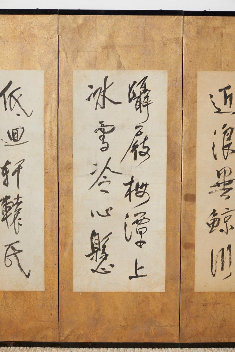 Japanese Six Panel Screen Chinese Callilgraphy Over Gilt In Good Condition For Sale In Rio Vista, CA