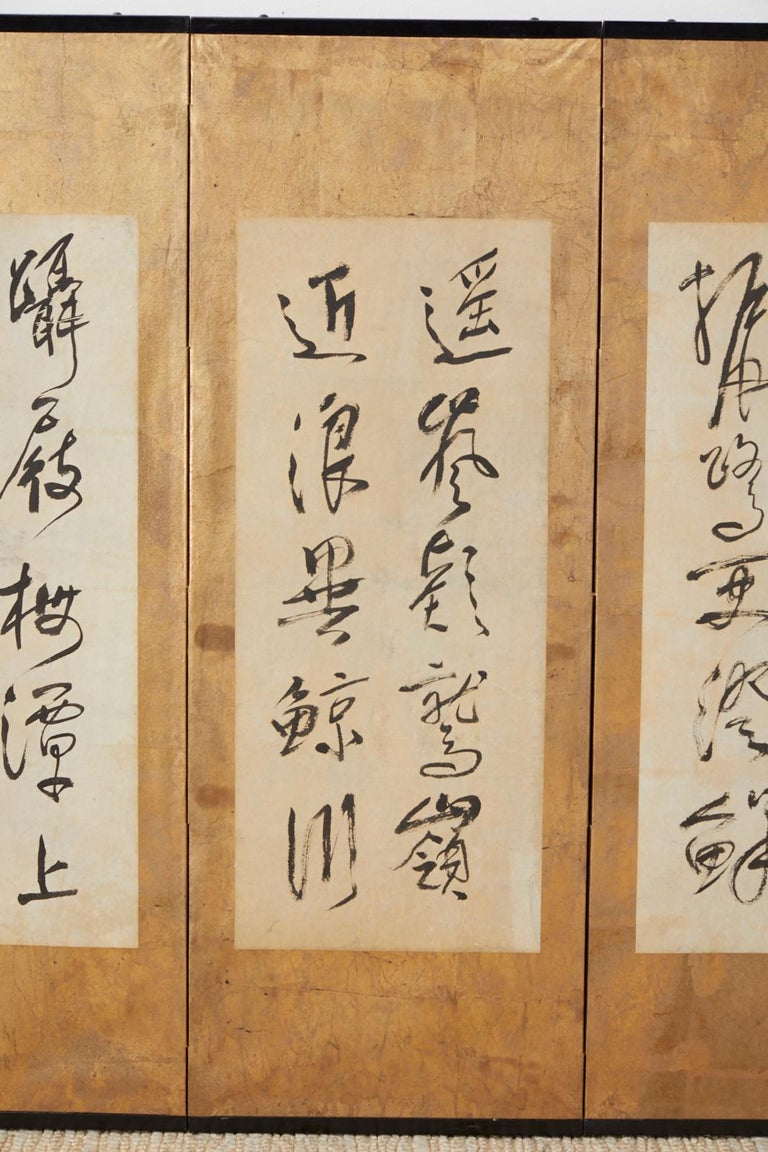 19th Century Japanese Six Panel Screen Chinese Callilgraphy Over Gilt For Sale