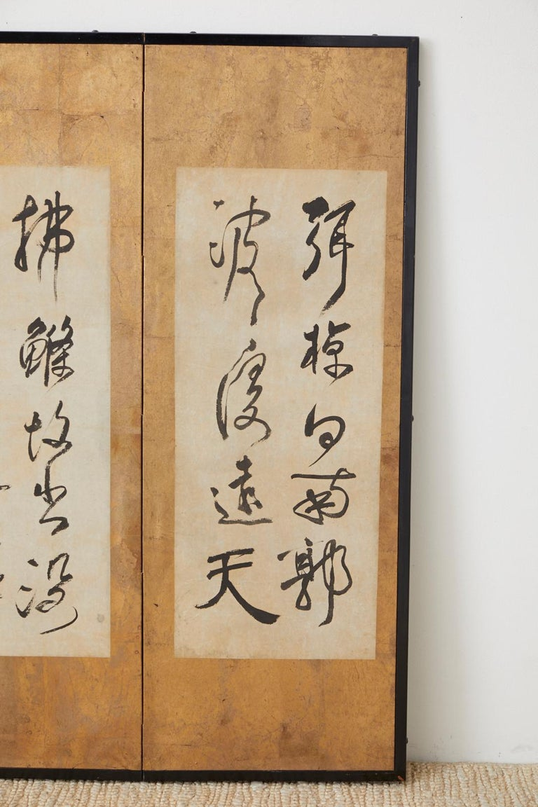 Japanese Six Panel Screen Chinese Callilgraphy Over Gilt For Sale 1