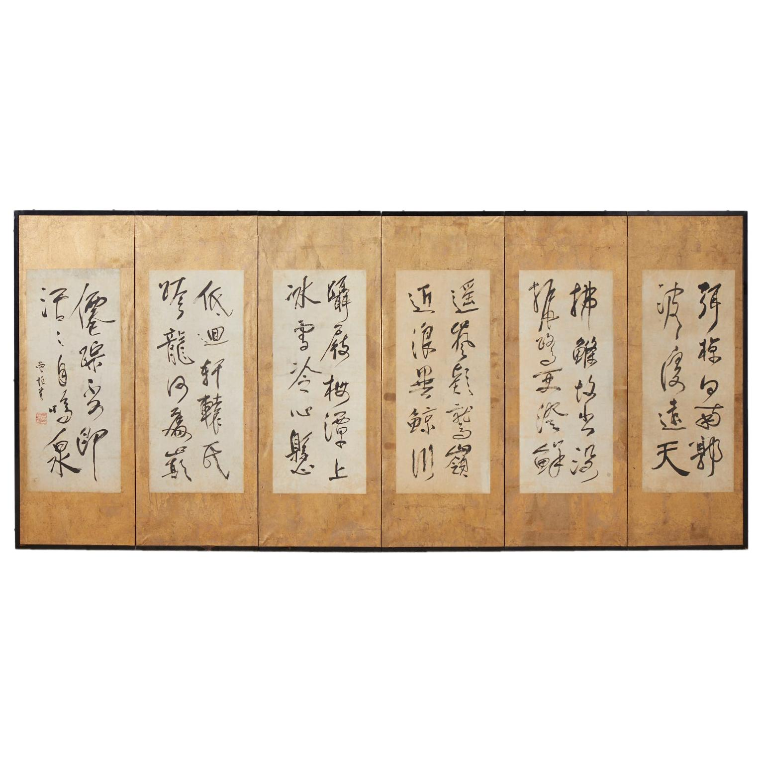 Japanese Six Panel Screen Chinese Callilgraphy Over Gilt