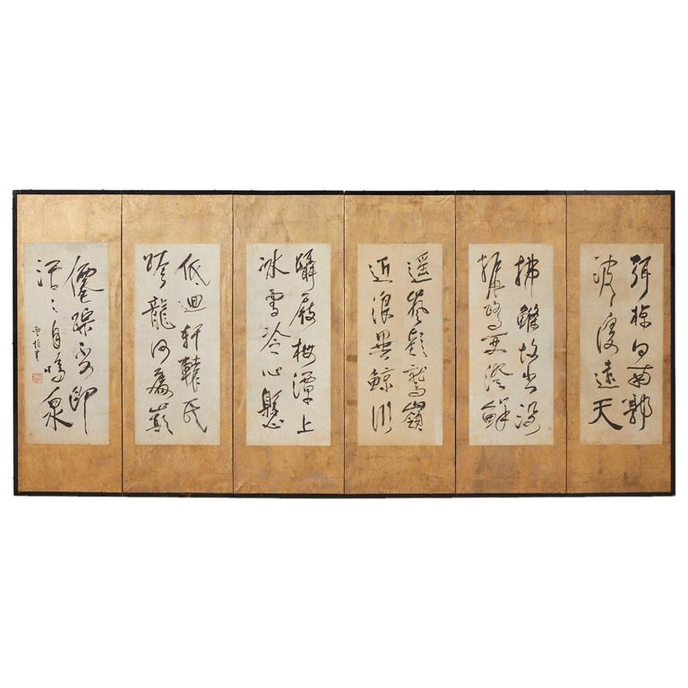 Japanese Six Panel Screen Chinese Callilgraphy Over Gilt For Sale