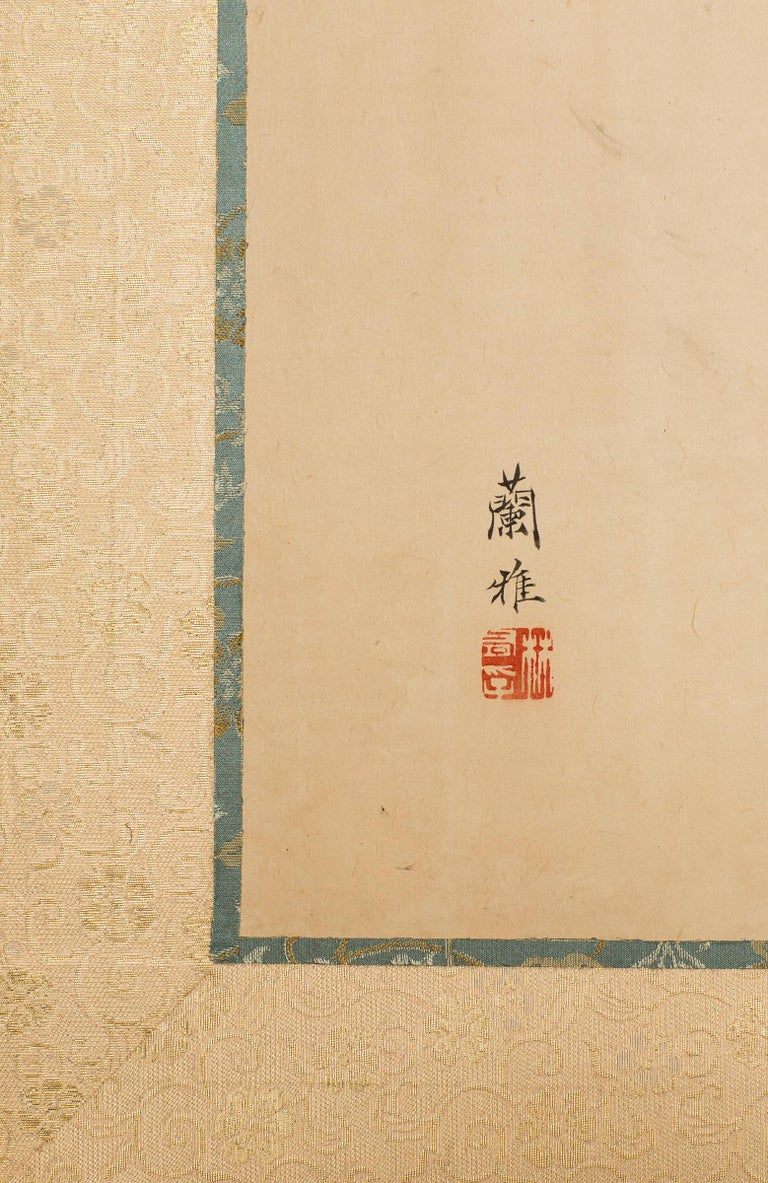Silk Japanese Six-Panel Screen, Open Ocean For Sale