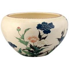 Japanese Studio Ceramic Centerpiece Okumura Shozan Meiji Period